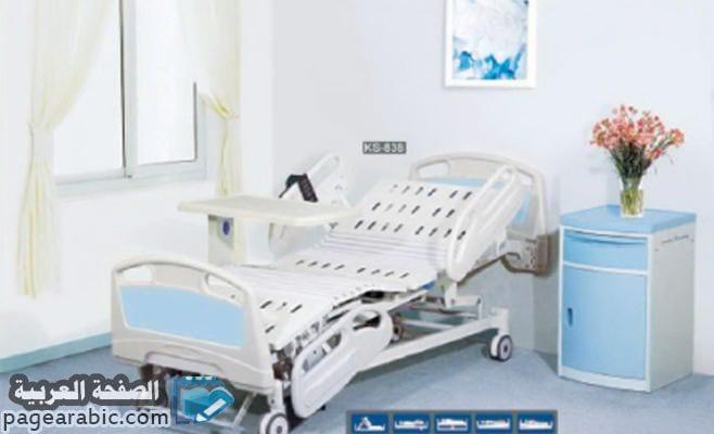 قصة المريض والمستشفى