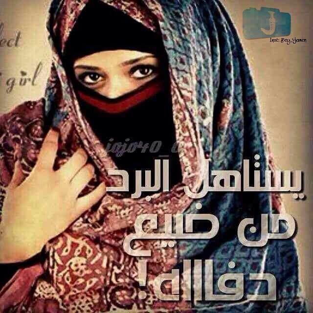 قصص بنات اليمن : قصة حمودة والكلاب في رمضان قصص مضحكة