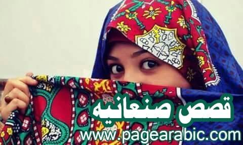 صورة قصص قصيره : قصة حموده ومحل التخفيضات من القصص اليمنية الصنعانيه