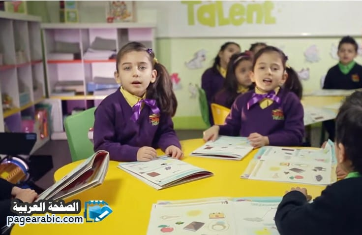 صورة عا الروضة الحلوة – ليليان وجوان السيلاوي من اغاني طيور الجنة 2018 عالروضة الحلوة