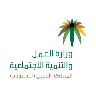 Photo of حقيقة إستثناء جنسيات عربية من قصر العمل التوطين السعودة وطن بلا مخالف