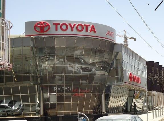 وكالة بازرعة للسيارات اليمن