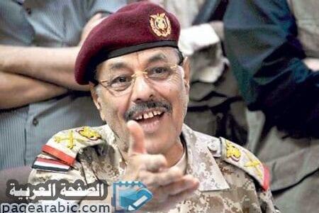 من جديد شائعة وفاة علي محسن الأحمر بسبب مرضه ودخوله العناية المركزة !!