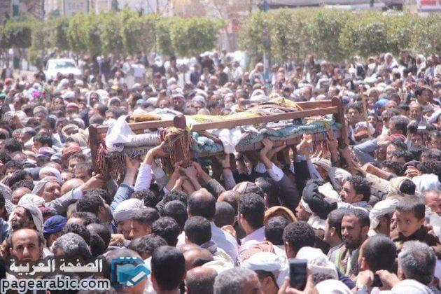وفاة : جنازة حمود عباس المؤيد في تشييع كبير في وسط العاصمة صنعاء - الصفحة العربية