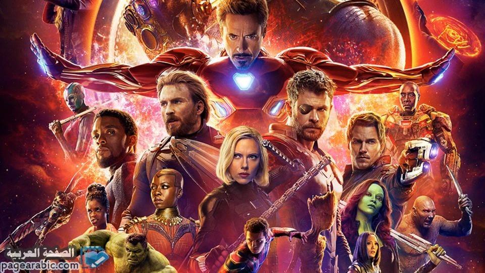 مشاهدة فيلم أفينجرز المنتقمون Avengers Infinity War