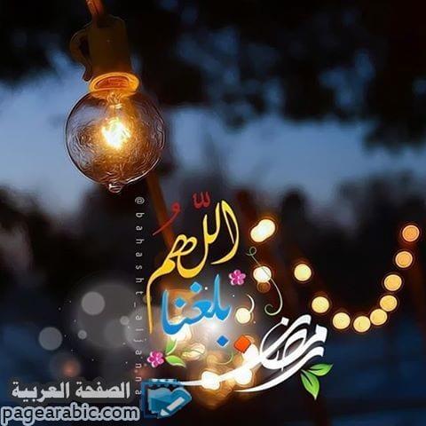صورة دعاء 17 رمضان اليوم السابع عشر