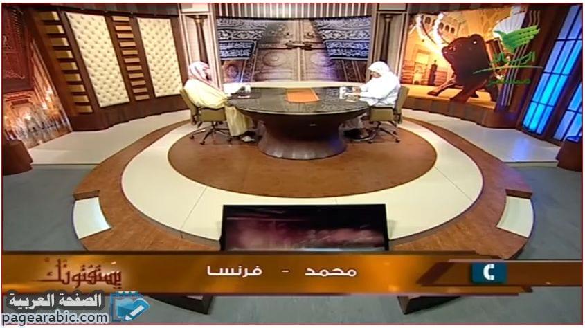 صورة حكم لبس القفازين للمرأة فتوى الشيخ/ عبدالرحمن السند (( شراب اليد والرجل ))