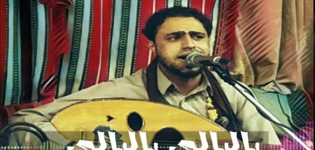 كلمات اغنية يا ليالي يا ليالي صلاح الاخفش ويكيبيديا اغاني يمنية 2021