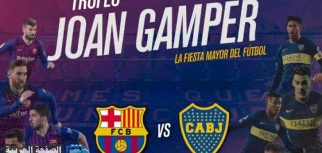 موعد مشاهدة مباراة برشلونة ضد بوكا جونيورز عبر يلا شوت وقناة بيراميدز Pyramids