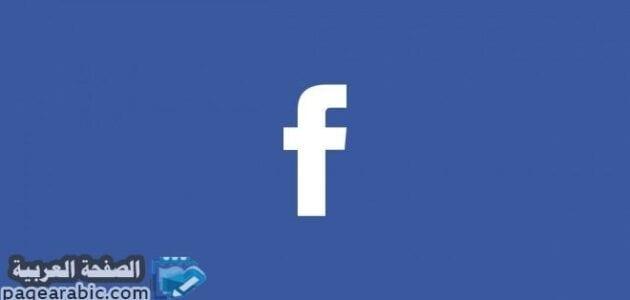 اسماء فيس بوك مزخرفة 2019