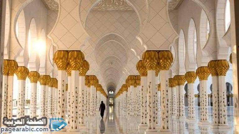 التعرف على مسحد برج خليفة في دبي