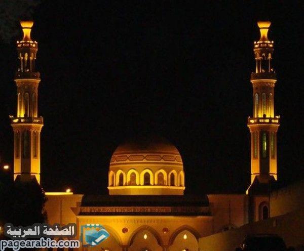 مواقيت الصلاة في اليمن 10