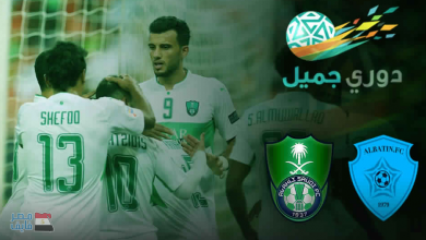 Photo of نتيجة أهداف مباراة الأهلي ضد الباطن الدوري السعودي