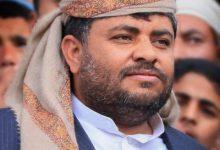 صورة محمد علي الحوثي يطلب ايقاف اطلاق الصواريخ على كل من السعودية والإمارات