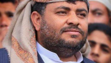 Photo of مقتل محمد علي الحوثي كما أعلنتها قناة الغد المشرق