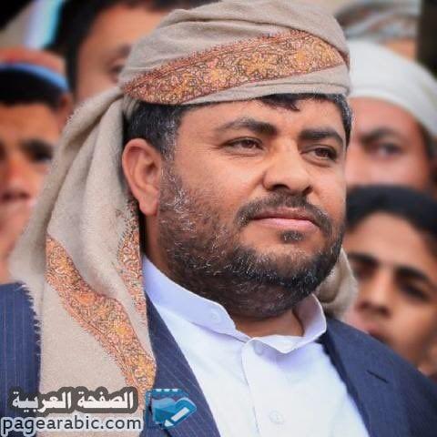محمد علي الحوثي يطلب ايقاف اطلاق الصواريخ على كل من السعودية والإمارات