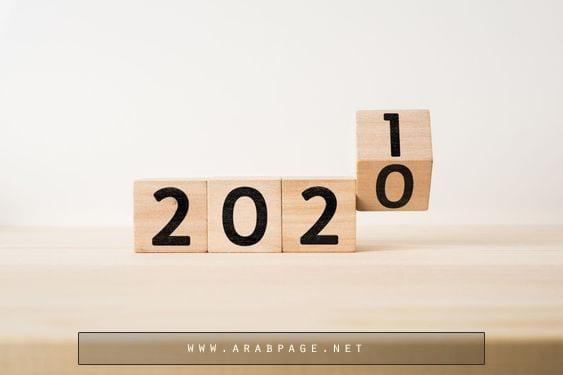 خلفيات ايفون السنة الجديدة 2021