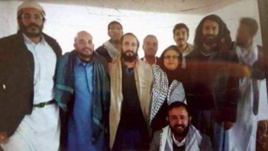 صورة حقيقة الإفراج عن عائلة علي عبدالله صالح