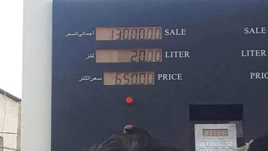 Photo of سعر البنزين اليوم في اليمن يثير غضب الجميع بعد ارتفاع البترول إلى 13500