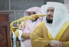 صورة نفي خبر اعتقال بندر بليلة إمام الحرم المكي في السعودية