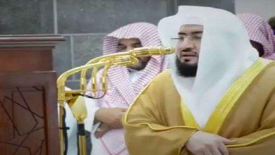 Photo of نفي خبر اعتقال بندر بليلة إمام الحرم المكي في السعودية