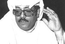 صورة وفاة الشاعر الكويتي مبارك محمد الحديبي