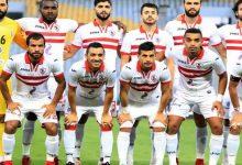 صورة ملخص اهداف مباراة الزمالك والمقاولون اليوم