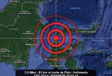 صورة إرتفاع ضحايا زلزال إندونيسيا إلى 832