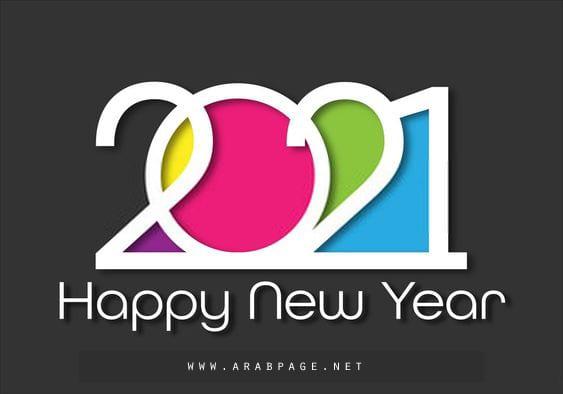 صور رأس السنة 2021