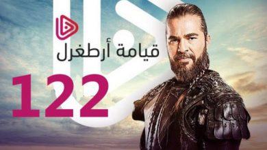 Photo of تردد قناة تي ار تي الناقلة لـ مسلسل ارطغرل 146