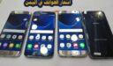 اسعار الهواتف في اليمن 2021