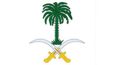 Photo of وفاة صاحب السمو الأمير عبدالعزيز بن عبدالله بن عبدالعزيز ابن تركي آل سعود جنازة عبدالعزيز ال سعود