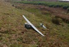 صورة سقوط طائرة بدون طيار في غزة تابعة لإسرائيل