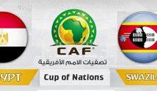 صورة نتيجة اهداف مشاهدة مباراة مصر وسوازيلاند اليوم