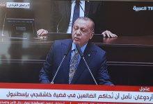 صورة قناة الجزيرة تقطع خطاب أردوغان 23-10-2018 حول مقتل خاشقجي