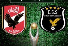 صورة اهداف نتيجة مباراة الأهلي ووفاق سطيف في الدوري الأفريقي