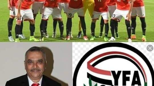 موعد مباراة اليمن والسعودية الودية