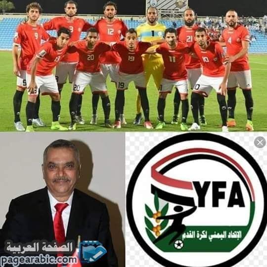 صورة موعد مباراة اليمن والسعودية الودية