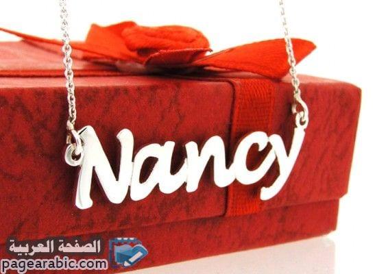 Photo of معنى اسم نانسي عربياً Meaning of Nancy's