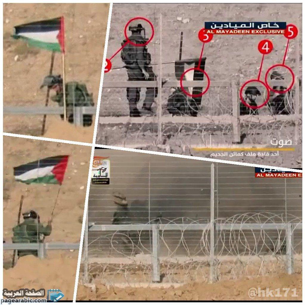 Photo of ماهو كمين العلم الذي وقع في فلسطين