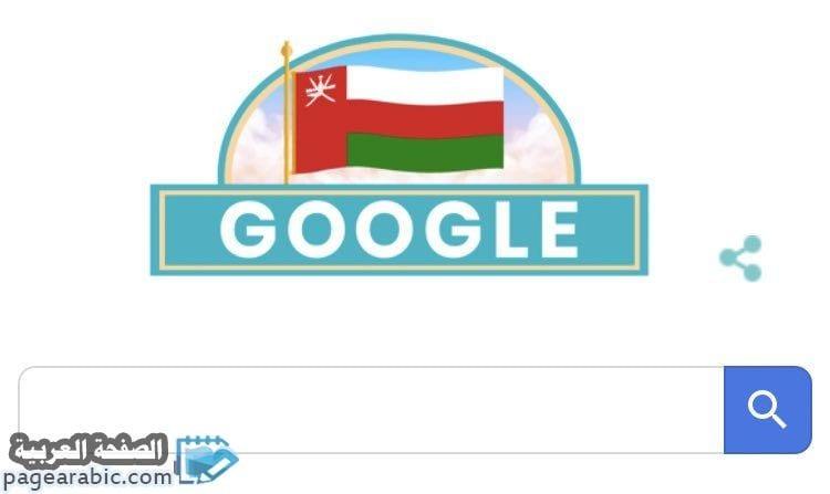صور اليوم الوطني 49 في سلطنة عمان العيد الوطني العماني - الصفحة العربية