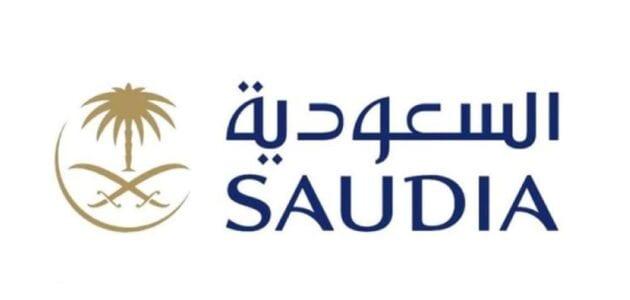حجز الخطوط السعودية وكيف حجز تذاكر في الخطوط السعودية 2020 ارخص اسعار