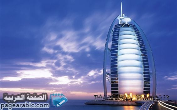صورة رحلات رأس السنة إلى الدول العربية والإسلامية وحجز الفنادق وارخص الفنادق 2020