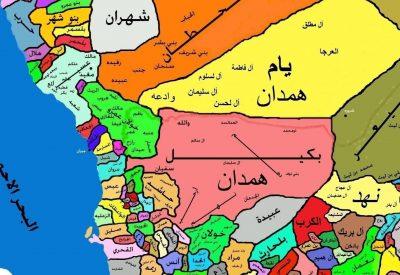 من هم قبائل حاشد وكذلك قبائل بكيل في اليمن