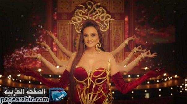 Photo of فيديو كليب اغنية كوبرا – بشرى انتقاد لأغنية الملك محمد رمضان