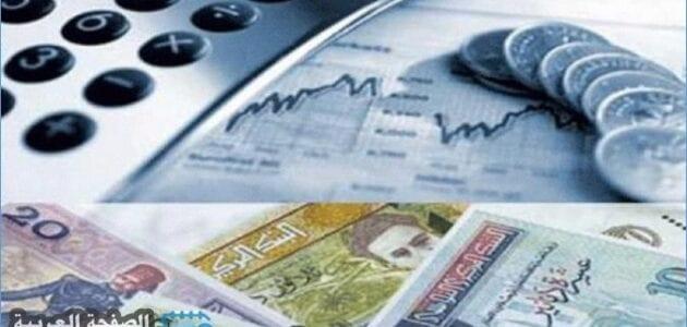 معنى العجز في الميزانية والتعرف على عجز الميزانية