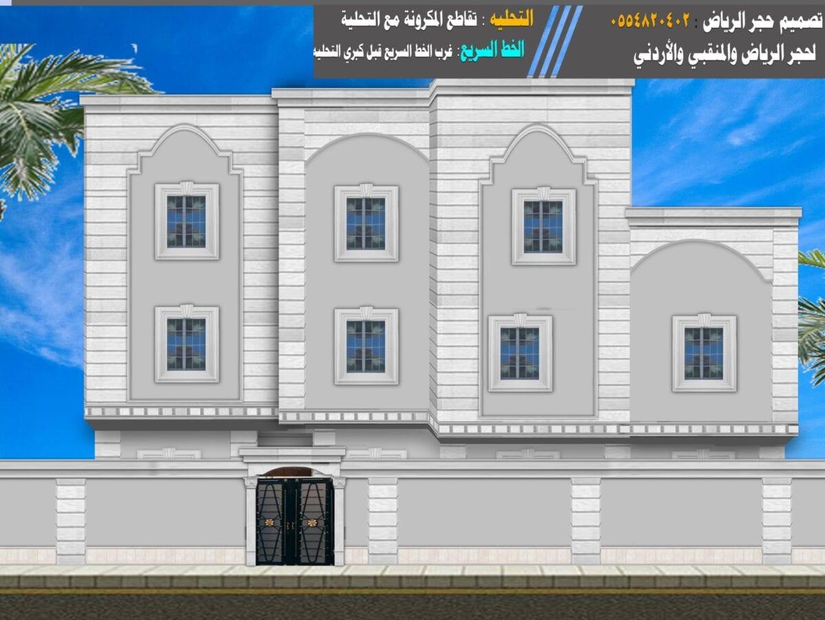 Photo of اسعار واجهات الفلل من الحجر السعودي الطبيعي