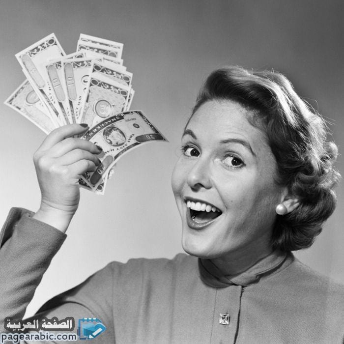6 woman smiling with money my two cents.w700.h700