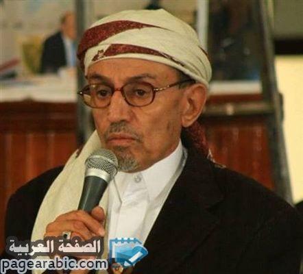 وفاة محمد حسن دماج عضو الهيئة العليا للتجمع اليمني للإصلاح - الصفحة العربية