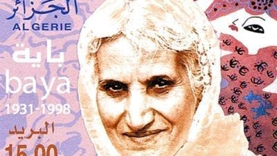 صور باية محي الدين والتعرف الرسامة الجزائرية - الصفحة العربية